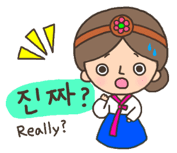 Cute! Korea girls stiker(English) sticker #12909875
