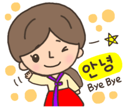 Cute! Korea girls stiker(English) sticker #12909879