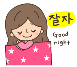 Cute! Korea girls stiker(English) sticker #12909881