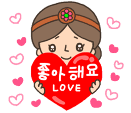 Cute! Korea girls stiker(English) sticker #12909886