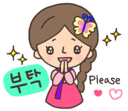Cute! Korea girls stiker(English) sticker #12909887