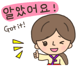 Cute! Korea girls stiker(English) sticker #12909888