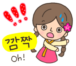 Cute! Korea girls stiker(English) sticker #12909890