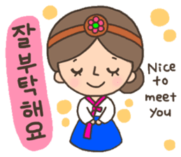 Cute! Korea girls stiker(English) sticker #12909892