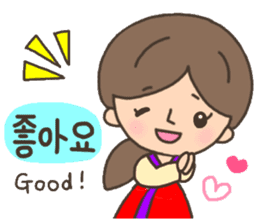 Cute! Korea girls stiker(English) sticker #12909893