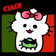 Ciao! minu! in Italiano