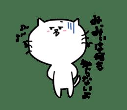 mii's sticker sticker #12911058