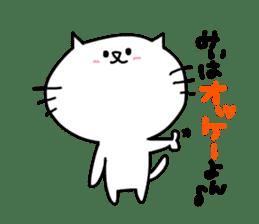 mii's sticker sticker #12911061