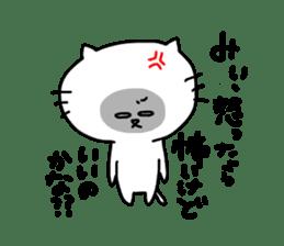 mii's sticker sticker #12911078