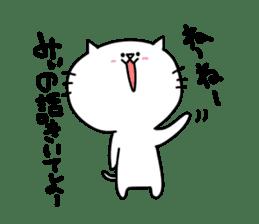 mii's sticker sticker #12911085