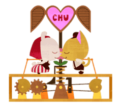 Automata in love sticker #12911199