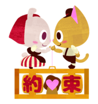 Automata in love sticker #12911219