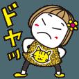 はな子。《関西弁とおかん》 | LINE STORE