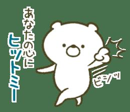 I am Hitomi! sticker #12911918