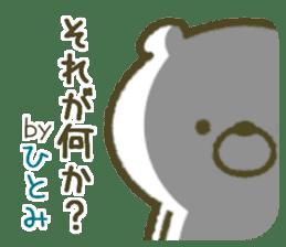 I am Hitomi! sticker #12911920