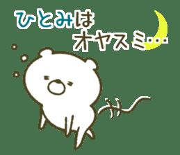 I am Hitomi! sticker #12911923