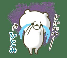 I am Hitomi! sticker #12911926
