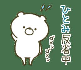 I am Hitomi! sticker #12911930