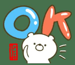 I am Hitomi! sticker #12911932
