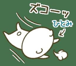 I am Hitomi! sticker #12911939