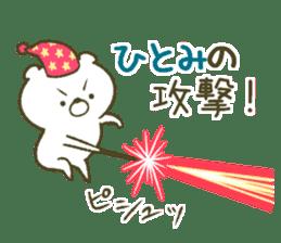 I am Hitomi! sticker #12911943
