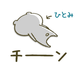 I am Hitomi! sticker #12911945