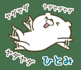 I am Hitomi! sticker #12911949