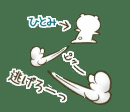 I am Hitomi! sticker #12911953