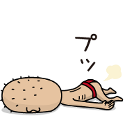 สติ๊กเกอร์ไลน์ Enjoy Life. SHIGE-G (Animated)