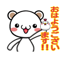 Mr.white bear. Daily life. sticker #12914206