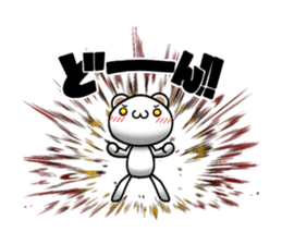 Mr.white bear. Daily life. sticker #12914212