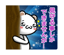 Mr.white bear. Daily life. sticker #12914214