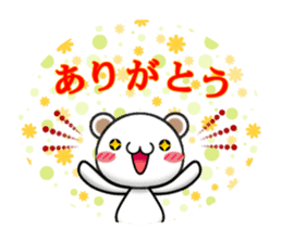 Mr.white bear. Daily life. sticker #12914216