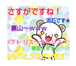Mr.white bear. Daily life. sticker #12914222