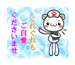 Mr.white bear. Daily life. sticker #12914224