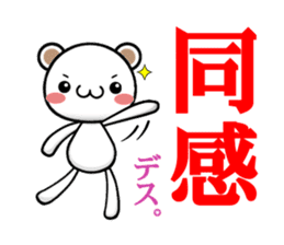 Mr.white bear. Daily life. sticker #12914226