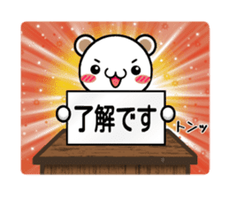 Mr.white bear. Daily life. sticker #12914231