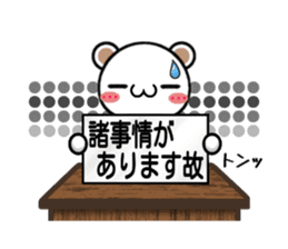 Mr.white bear. Daily life. sticker #12914233