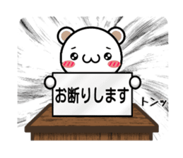 Mr.white bear. Daily life. sticker #12914234