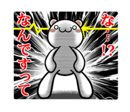 Mr.white bear. Daily life. sticker #12914236