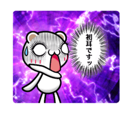 Mr.white bear. Daily life. sticker #12914238