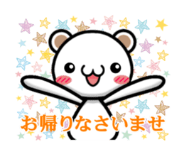 Mr.white bear. Daily life. sticker #12914241
