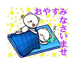 Mr.white bear. Daily life. sticker #12914244