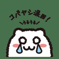""""""" Kobayashi """"Sticker sticker #12914889"""
