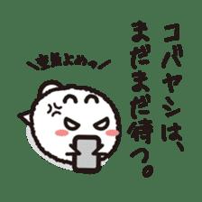 """"""" Kobayashi """"Sticker sticker #12914891"""