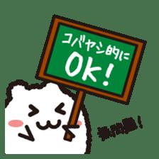 """"""" Kobayashi """"Sticker sticker #12914892"""