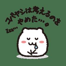 """"""" Kobayashi """"Sticker sticker #12914895"""