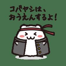 """"""" Kobayashi """"Sticker sticker #12914896"""