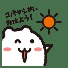 """"""" Kobayashi """"Sticker sticker #12914898"""