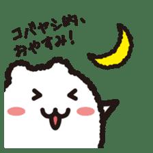 """"""" Kobayashi """"Sticker sticker #12914899"""